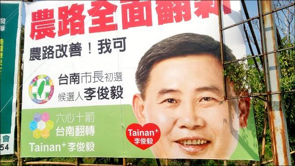 民進黨台南市長初選出現六搶一的激烈局面,參選人的看板早已搶佔重要街道。(資料照)
