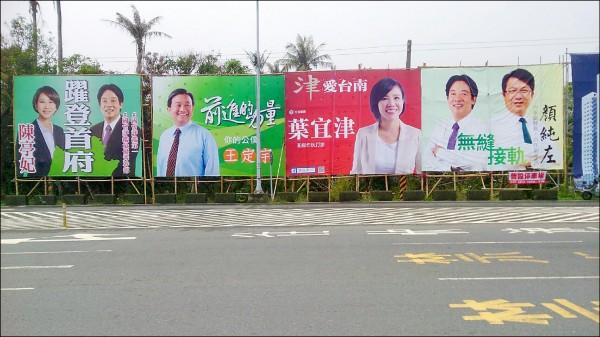 民進黨台南市長初選出現六搶一的激烈局面,參選人的看板早已搶佔重要街道,展現爭取提名的決心。(資料照)