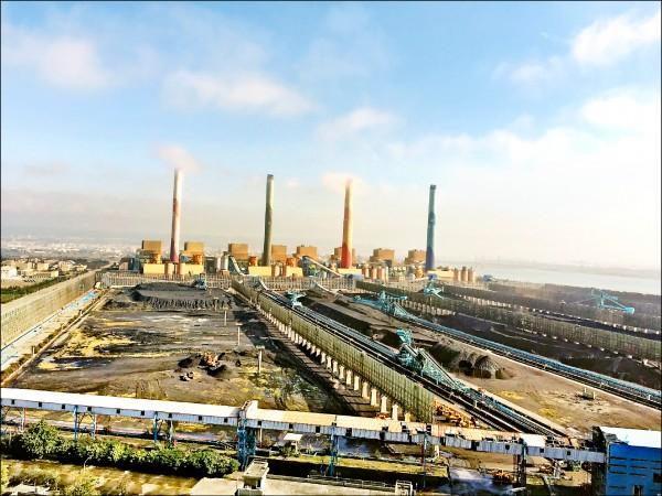 台電中火改善空污工程招標又失利!台中電廠兩座室內煤倉工程招標案昨開標,僅一家廠商投標,且超出台電公告預算125億元「太多」,因此流標。(台電提供)