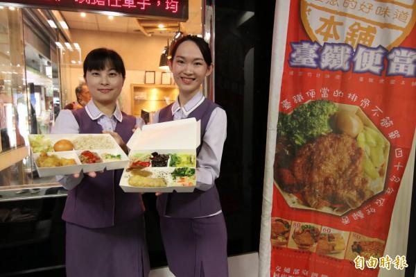 台鐵便當有「泰味」,今起於台北車站推兩款新便當。(記者鄭瑋奇攝)