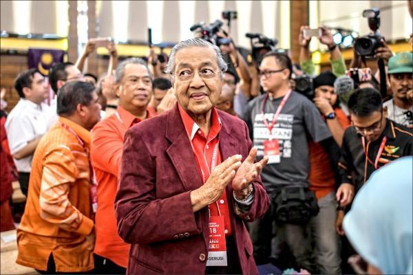 馬來西亞在野黨聯盟「希望聯盟」為了在今年國會大選中扳倒現任總理納吉布,七日宣布一旦勝選,將推舉高齡九十二歲的前總理馬哈地出任總理。圖為馬哈地七日出席吉隆坡郊區沙阿蘭(Shah Alam)舉行的希望聯盟會議。(法新社)