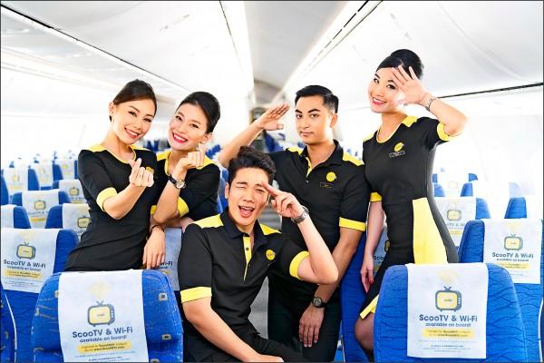 來自新加坡的酷航看好高雄市場成長,預計六月再增班新加坡、大阪。(酷航提供)