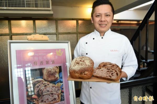 去年在法國勇奪世界麵包大賽冠軍的陳耀訓,其中的一款冠軍麵包「莓香絮語」,明天將上市。(記者張忠義攝)