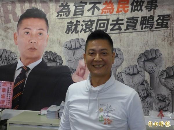 親民黨組織部主任張碩文。(資料照,記者李雅雯攝)