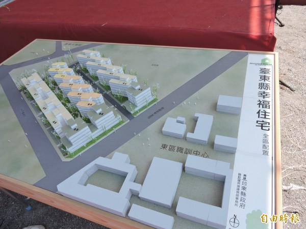 台東縣政府20日將再辦幸福住宅選屋作業。(記者張存薇攝)