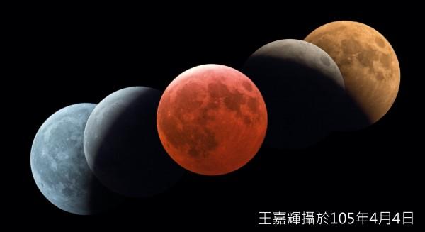 今年1月31日晚上7點48分到11點12分,將有一場全程可見的「月全食」天象。(資料照,台北市立天文館提供)