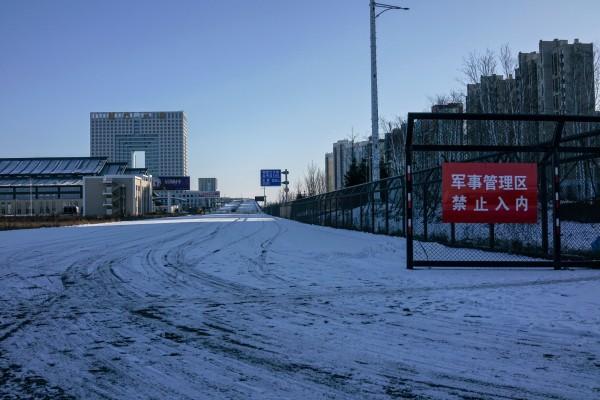 據外媒報導指出,中國在邊境加強戒備,並啟用核輻射探測儀,對北韓發展核武及造成核汙染的狀況密切監控。(法新社)