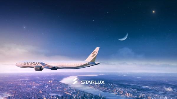 星宇航空籌備階段官方網站正式上線 。(記者陳宜加翻攝)