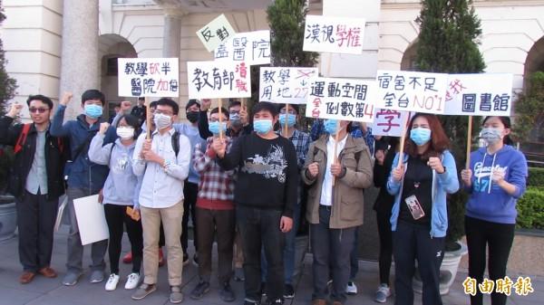 中國醫大學生抗議校方新校區砍教學、建醫院,校方澄清純教學使用。(記者蘇孟娟攝)