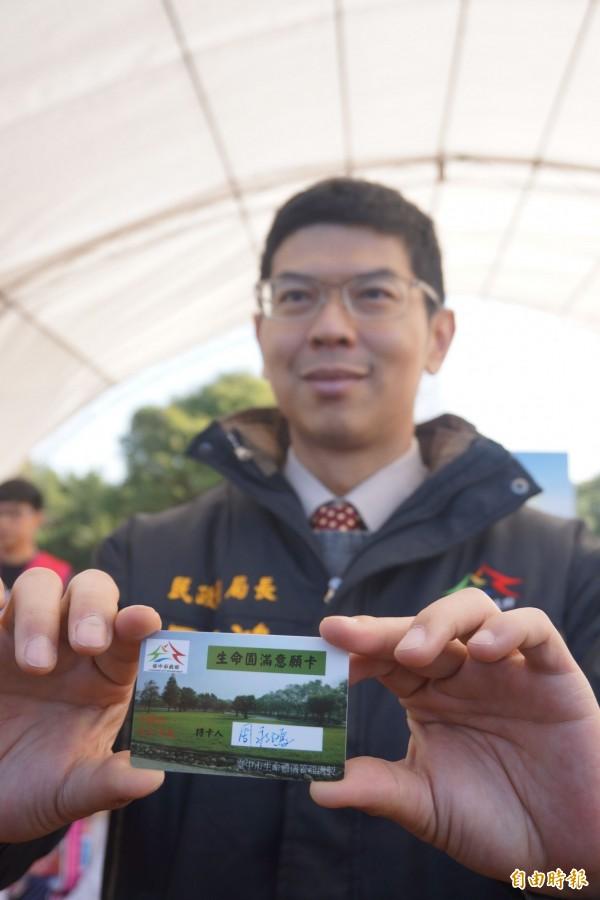 台中市民政局率先全國推廣「生命圓滿意願卡」,提供民眾生前預立環保殯葬意願的管道。(記者歐素美攝)