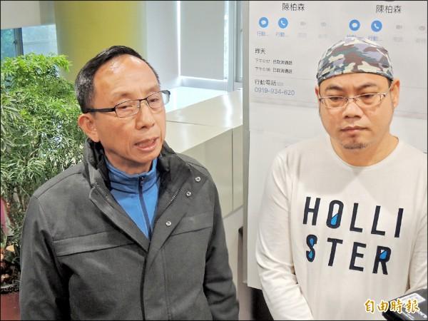 三星鄉議員初選民調爆爭議。三星鄉長黃錫墉(左)指控對手找人進民宅代接電話。(記者江志雄攝)