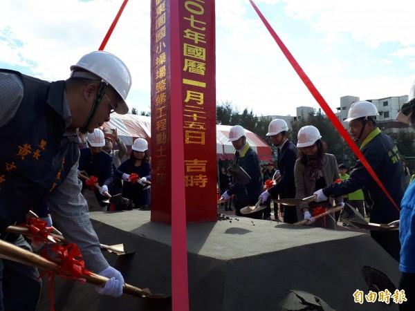 新竹市東園國小操場今天舉行翻新動土典禮,預計今年暑假完工,將提供安全的運動操場給學生快樂使用。(記者洪美秀攝)