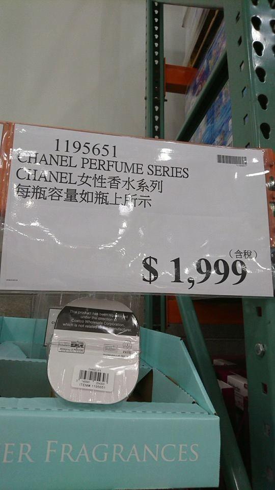 香奈兒(CHANEL)香水只賣1999元。(圖取自Costco好市多 商品經驗老實說臉書)