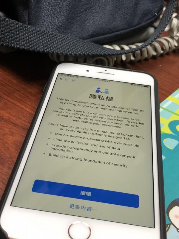 Apple近日受電池門風暴,氣勢大減,除希望以iMac Pro提振士氣外,也推出iOS 11.3測試版,網路盛傳可以讓用戶自行查看電池效能。(記者陳炳宏翻攝)