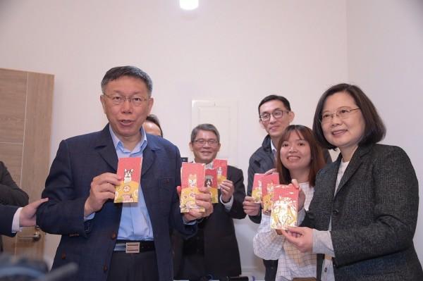 總統蔡英文與台北市長柯文哲今天共同視察公宅,並互贈發財金(北市府提供)