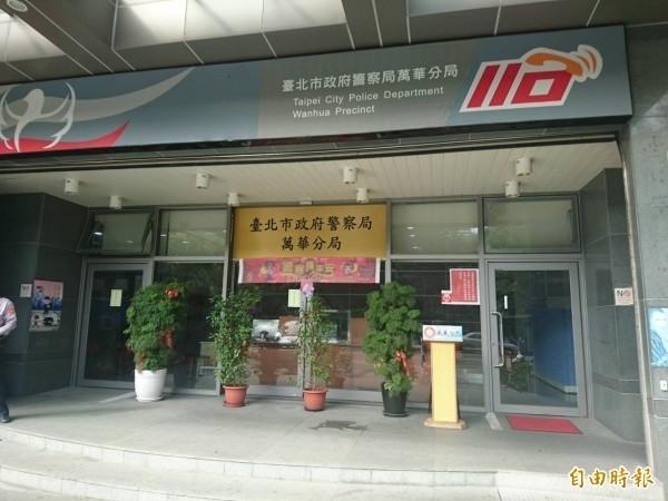 萬華分局風紀案延燒。(資料照)
