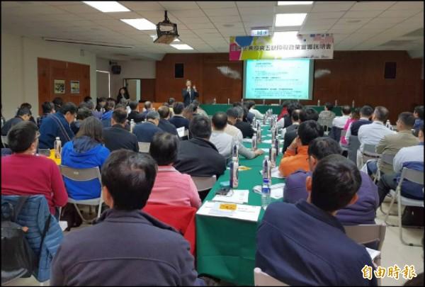 行政院昨在新竹工業區服務中心舉辦「排除企業投資五缺障礙政策說明會」,廠商出席踴躍。(記者蔡孟尚攝)