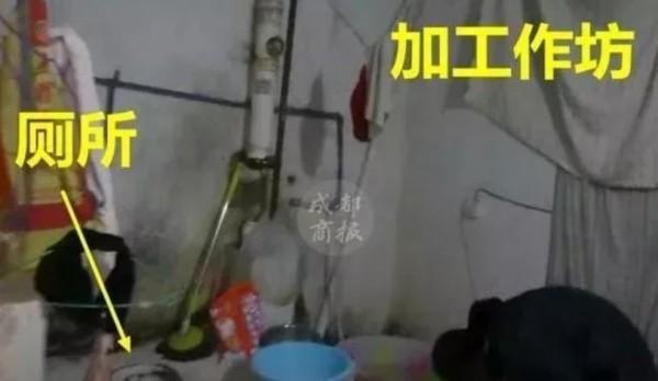 中國四川破獲一起製作假酒案件。(圖擷取自《新晚報》報導專頁)