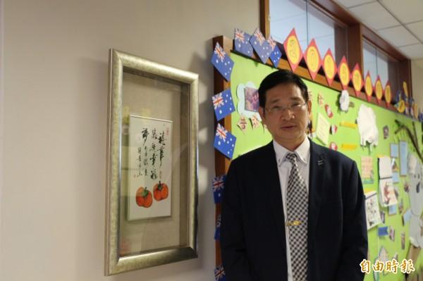 義大教授李建興說,華人固有繼承觀念為「富不過三代」為主因。(記者洪臣宏攝)