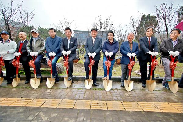 台北大學校友與師長們一同栽種櫻花樹。(國立台北大學提供)