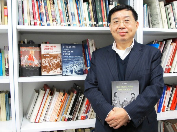 香港大學教授徐國琦。(取自網路)