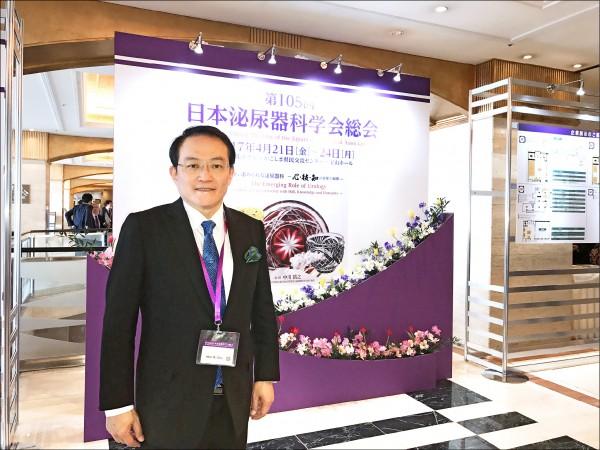 台灣泌尿科權威醫師邱文祥,榮任日本泌尿科醫學會榮譽會員,赴日出席研討會。(邱文祥提供)