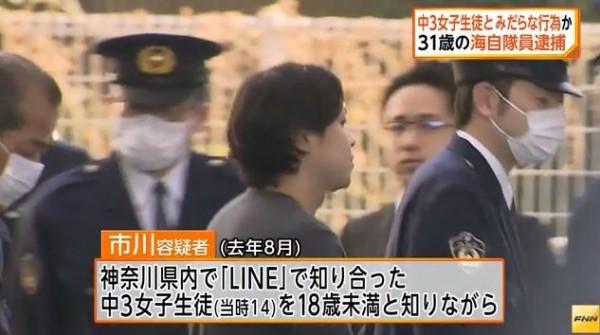 日本自衛隊員與未成年少女大搞車震,被警方逮捕。(圖擷自FNN NEWS)
