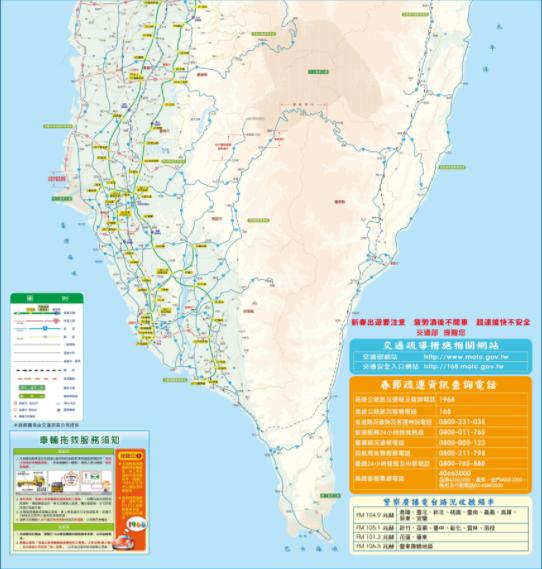 107年交通部春節疏運交通路網圖南部路段。(高公局提供)