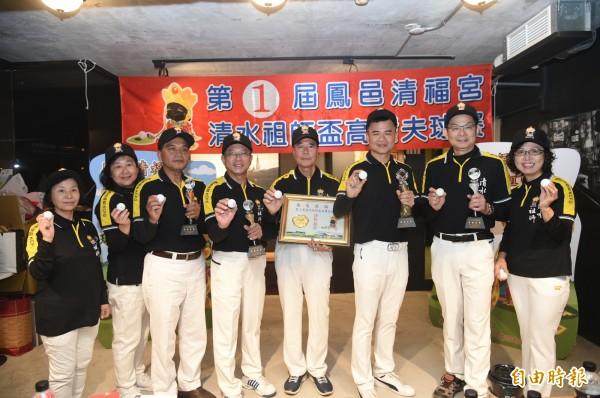 國內首次由廟宇發起的鳳邑清福宮高爾夫球賽,明天在高雄觀音山球場開戰。(記者張忠義攝)