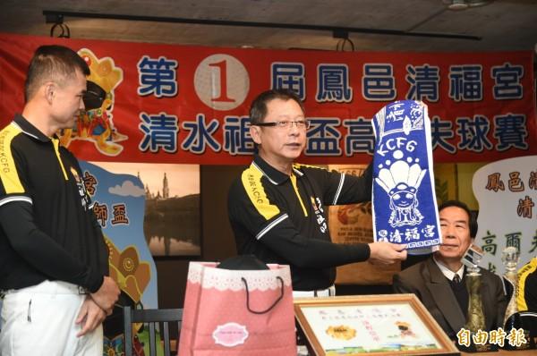 參與賽事的選手都可獲鳳邑清福宮圖騰物品。(記者張忠義攝)
