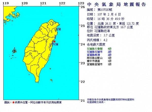 花蓮近海今(6日)下午4時26分發生規模4.1地震,10分鐘後又傳來規模4.2地震。(圖擷自中央氣象局)