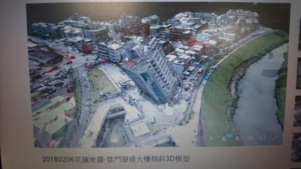 成功大學測量及空間資訊學系數碼城市實驗室製作的花蓮雲門翠堤大樓傾斜3D模型。(記者劉婉君翻攝自Sketchfab)