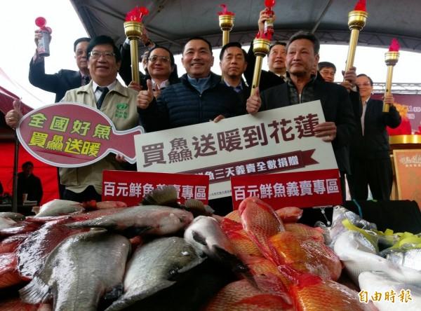 全國漁會舉辦為期3天的魚貨大街,今年更將義賣所得全數捐贈花蓮賑災。(記者葉冠妤攝)