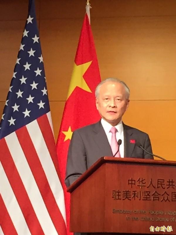 中國駐美大使崔天凱今天表示,有人對中國快速崛起感到恐慌,是杞人憂天。(記者曹郁芬攝)