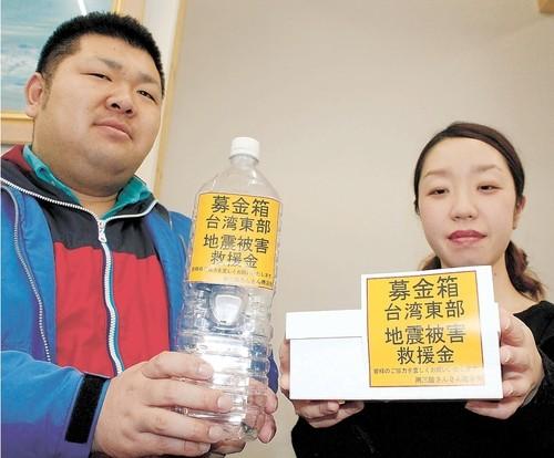 當年日本311大地震重災區南三陸町,店家感念當時台灣對當地人民的付出,此次花蓮天災浩劫,該區店家廣設捐款箱希望能幫助花蓮。(圖擷自河北新報)