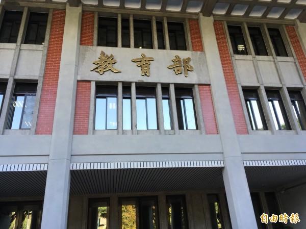 花蓮地震22名學生受傷,教育部今天表示,承辦學保的國泰人壽將額外給慰問金。(記者林曉雲攝)