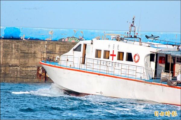 舊救護船和安號。(記者陳彥廷攝)