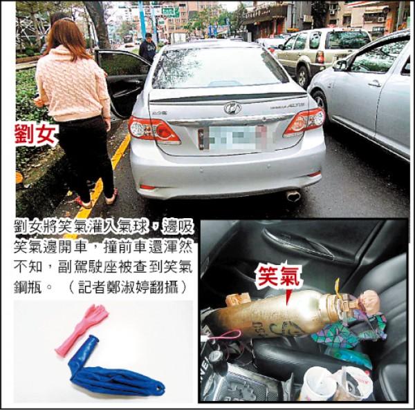 劉女將笑氣灌入氣球,邊吸 笑氣邊開車,撞前車還渾然不知,副駕駛座被查到笑氣鋼瓶。 (記者鄭淑婷翻攝)