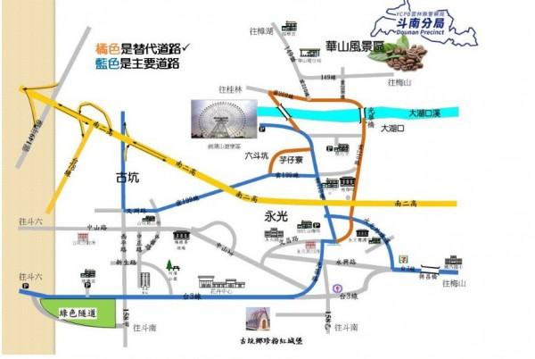 斗南警方繪製私房路線,春節想到劍湖山世界的遊客可參考,避開塞車路段。(記者黃淑莉翻攝)
