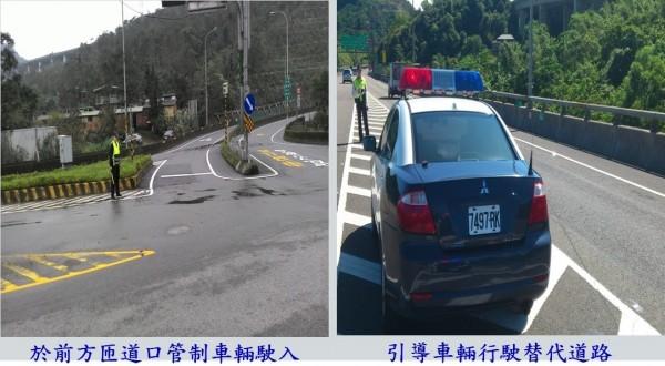 基隆市警三分局將安排轄區派出所增派機動警力協助民眾。(記者吳昇儒翻攝)