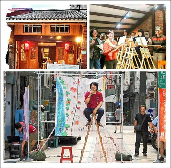 簡文仁致力保存老街文化,復舊老屋,保留1樓麵攤,2樓變身畫室。(記者王宣晴翻攝)