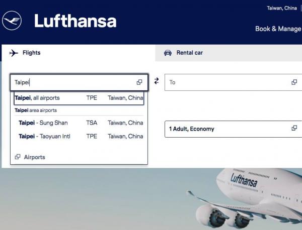 德國漢莎航空日前被網友發現,在網站上將台灣的國籍列為「中國台灣」,引發網友不滿,並為此發起一人一信,打算灌爆漢莎航空信箱、臉書。(圖擷自臉書)