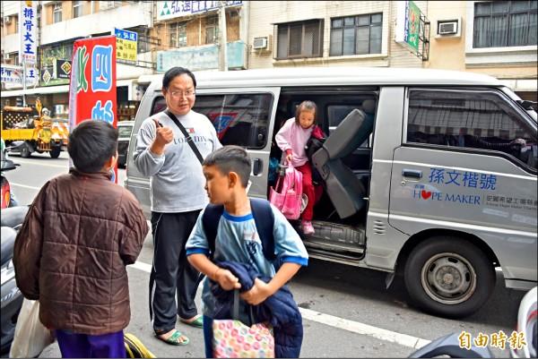 交通車接送孩子來上輔導課。(記者葉永騫攝)