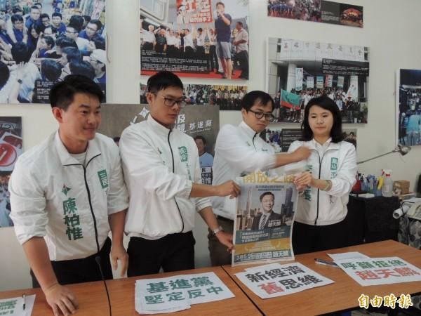 基進黨撕裂趙天麟廣告的標題表達抗議,並呼籲市民抵制(記者王榮祥攝)