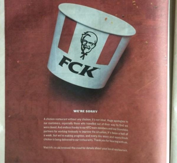 日前英國肯德基因為物流問題,許多店面無「雞」可賣,肯德基公司為了向失望的英國民眾表示歉意,特別在英國太陽報(The Sun)與Metro日報上刊登道歉啟事。(圖翻攝自Metro日報)