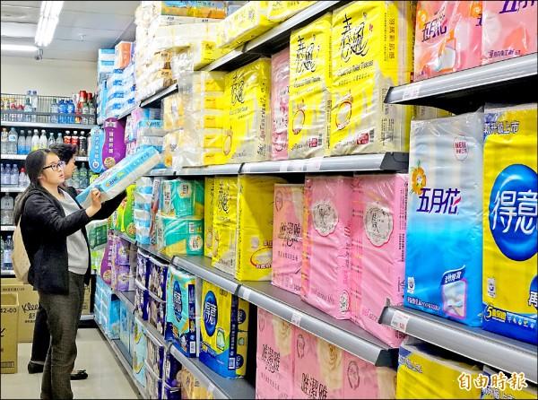 國內衛生紙最快將在3月中旬調漲價格,漲幅約1至3成,公平會將調查是否聯合漲價。(記者朱沛雄攝)