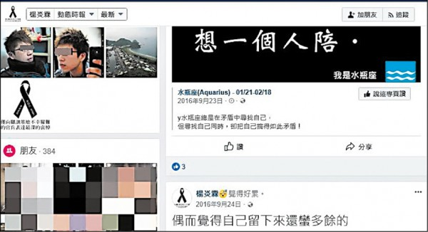 駕駛上兵在臉書哀悼已故戰友,心情留言顯得沮喪。(記者李立法翻攝臉書)