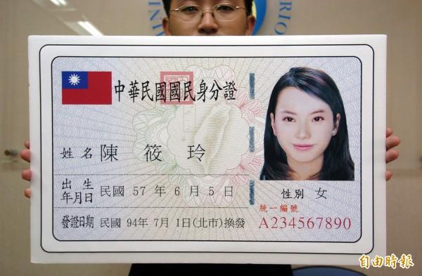 目前大家手上的身分證已發行超過10年。(資料照)