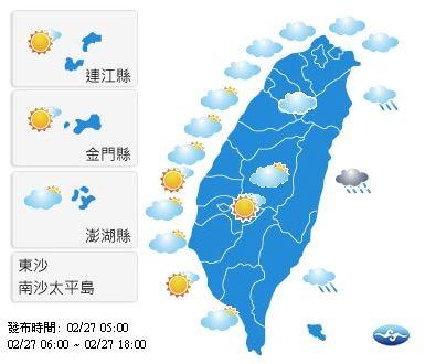 各地大多為多雲到晴,西半部陽光露臉,僅東半部地區有零星降雨。(圖擷自中央氣象局)