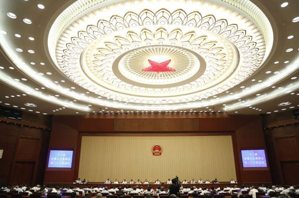 中國全國人大、全國政協「兩會」將於三月初登場。圖為大陸全國人大常委會會議現場。(中央社)